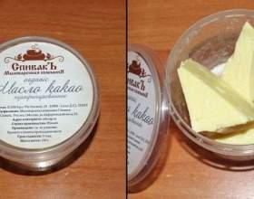 6 Масок для волосся з маслом какао фото