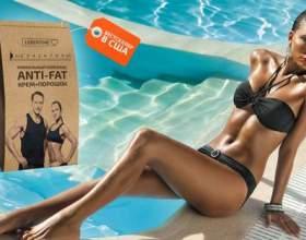 Anti fat (анти фет): комплекс з крему і порошку для схуднення фото