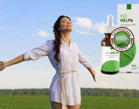 Biohelm (біохелм) - ефективний засіб для позбавлення від паразитів фото
