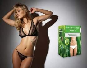 Біоліпосактор - краплі для схуднення живота і боків фото
