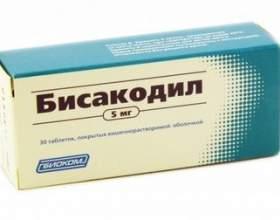 Бисакодил для схуднення. Відгуки фото