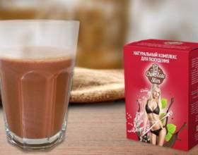 Швидке схуднення з шоколадом слим фото