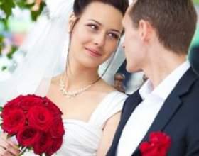 Що змінюється після весілля? фото