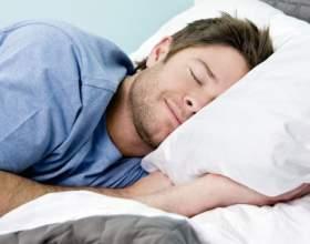 Що зробити, щоб заснути швидко. Як заснути, якщо не спиться фото