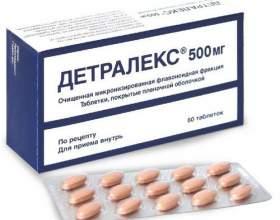 Детралекс - незамінний засіб для лікування геморою фото