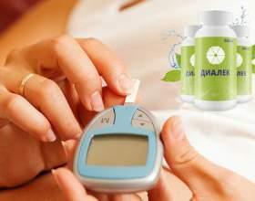 Діалек в боротьбі з цукровим діабетом фото