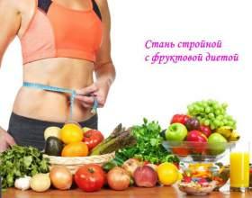 Дієти для схуднення за тиждень. Твоя дієта фото