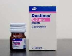 Достинекс: застосування, побічні ефекти. Відгуки про припинення лактації, достинекс при підвищеному пролактину фото