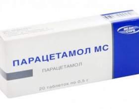 Дозування парацетамолу для дітей: інструкція із застосування препарату в таблетках, свічках і суспензії при температурі фото