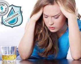 Easynodrink - новий засіб в боротьбі з алкоголізмом фото