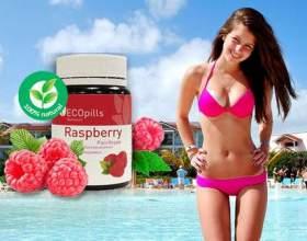 Eco pills raspberry: цукерки для схуднення у вигляді таблеток фото