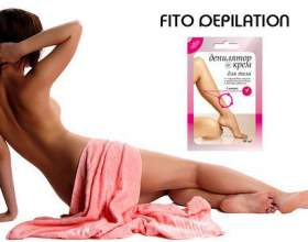 Fito depilation: склад і застосування крему в домашніх умовах фото