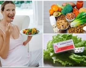 Фолієва кислота: де міститься? Перелік продуктів, в яких найбільше вітаміну в9 фото