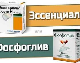«Фосфоглів» або «есенціале» - що краще? Відгуки про препарати та огляд ефективних аналогів фото