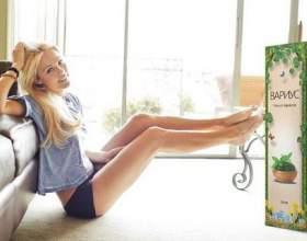 Гель вариус: від варикозу до здорових ніг фото