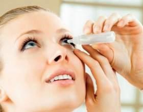Очні краплі від запалення очей - дорослі і дитячі. Відгуки про очних краплях левоміцетин, альбуцид фото