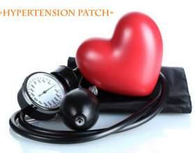 «Hypertension patch» - швидке вирішення важкої проблеми фото