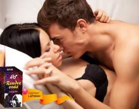 Використовуйте rendez vous і отримуйте задоволення від сексуального життя! фото