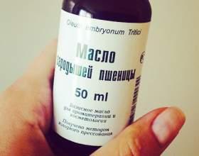Ефект масла зародків пшениці для волосся: 4 рецепта маски фото