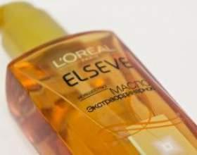 Екстраординарне масло для волосся лореаль ельс фото