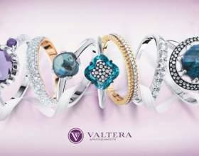 Ювелірні прикраси valtera (вальтера) фото
