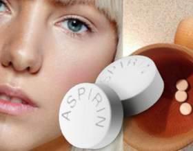 Як аспірин допомагає від прищів? фото