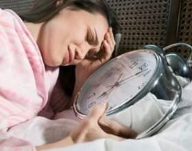 Як позбутися від безсоння? фото