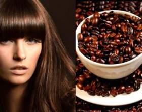 Як пофарбувати волосся за допомогою кави (покроково). Фото до і після фарбування фото