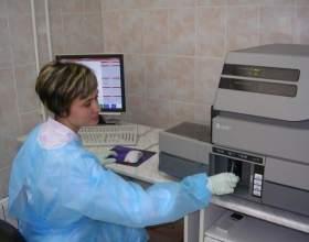 Як розшифрувати гематологічний аналіз крові: показники, їх норма фото