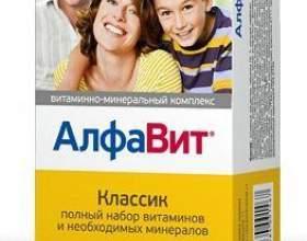 Які вітаміни краще приймати для імунітету дорослим фото