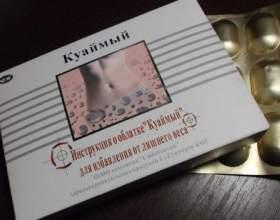 Капсули куаймий - чарівний засіб для схуднення або черговий міф? фото