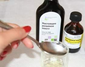 Кетамін для зняття нарощених вій фото
