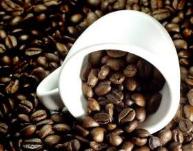 Кава для схуднення: відгуки фото