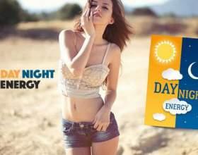 Комплекс day night energy для ефективного цілодобового схуднення фото