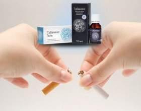 Комплекс табамекс - новітній спосіб перемогти куріння фото