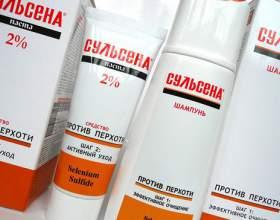 Косметична лінія сульсена - надійний захист вашого волосся фото