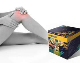 Крем артропант - ефективний засіб в боротьбі з хворобами сустовов фото
