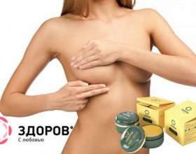Крем-віск «здоровий»: лікування мастопатії фото