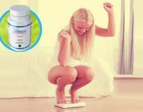 Ліпоксін для схуднення і його діючі компоненти фото