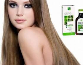 Масло для волосся органік оіл: властивості та рекомендації щодо застосування фото