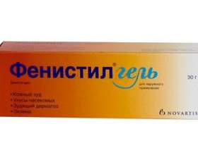Мазь від дерматиту фото