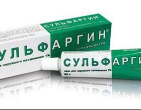 Мазь сульфаргин: ефективний метод боротьби з прищами фото