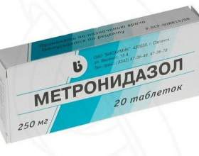 Метронідазол - це антибіотик чи ні, і для чого його призначають? фото