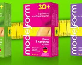 Модельформ: як схуднути в 18, 30, 40 років і більше? фото
