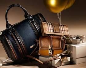 Модні сумки - яку вибрати? фото