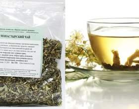 Монастирський чай для схуднення: склад і пропорції трав, відгуки фото