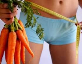 Морквяна дієта фото
