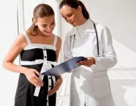 Огляд лікаря під час вагітності фото