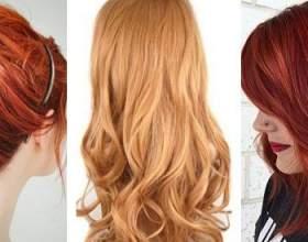 Відтінки рудого кольору волосся кому йдуть? Як не помилитися у виборі кольору? фото