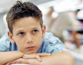 Лупа у дитини 10 років - правильне лікування фото